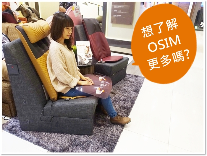 OSIM12.jpg