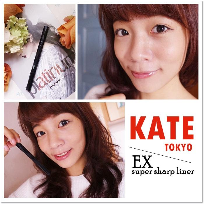 kate02.jpg