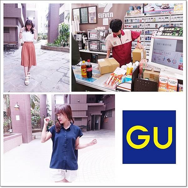 GU03.jpg