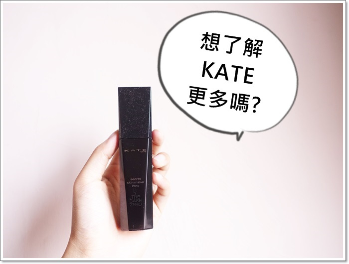 KATE07.jpg