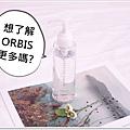 ORBIS16.jpg