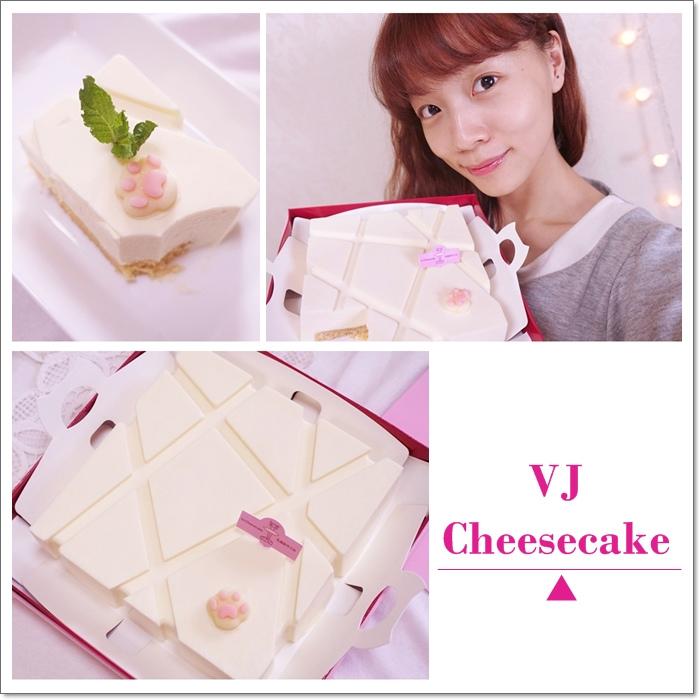 VJ Cheesecake01.jpg