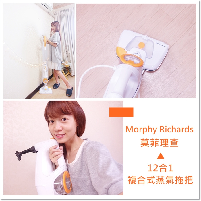 Morphy Richards07.jpg