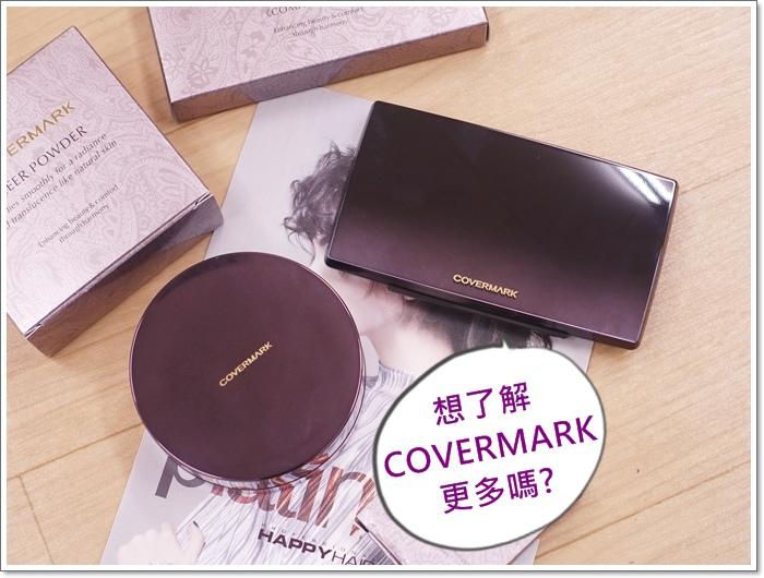 covermark25.JPG