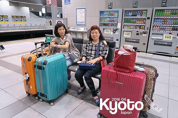 要搭HARUKA前往京都
