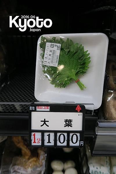 這樣賣菜好可愛