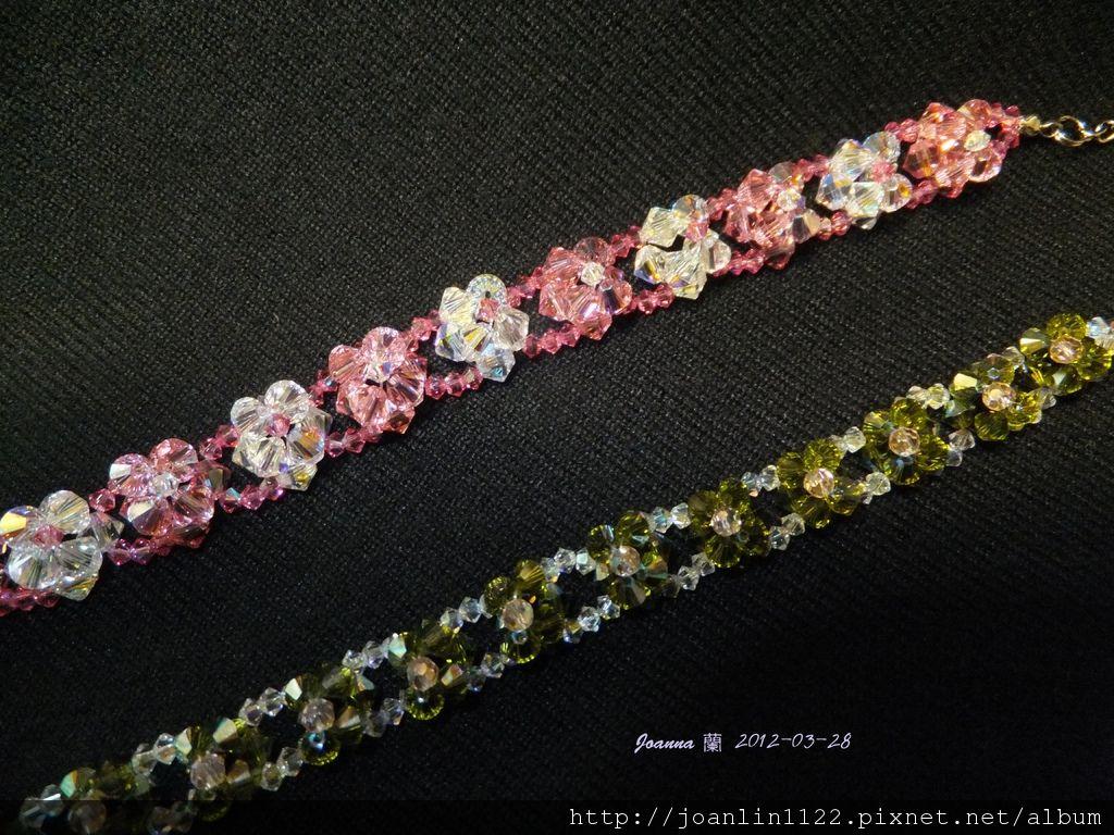 串珠DIY (立體手鍊 花)