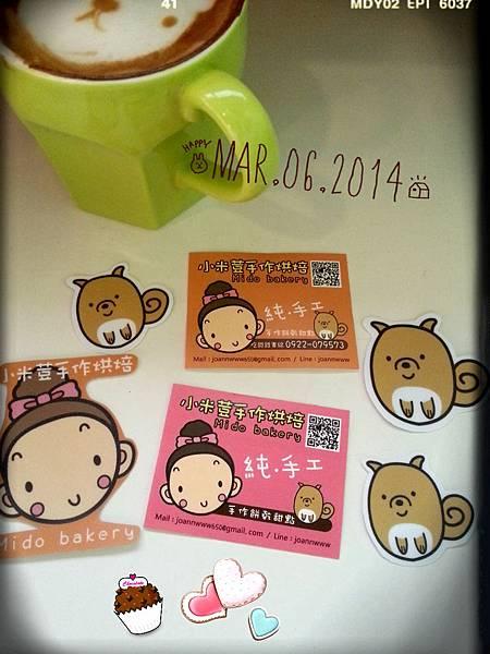2014-03-06-15-38-25_deco.jpg