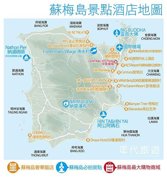 2017蘇梅島景點酒店地圖.jpg
