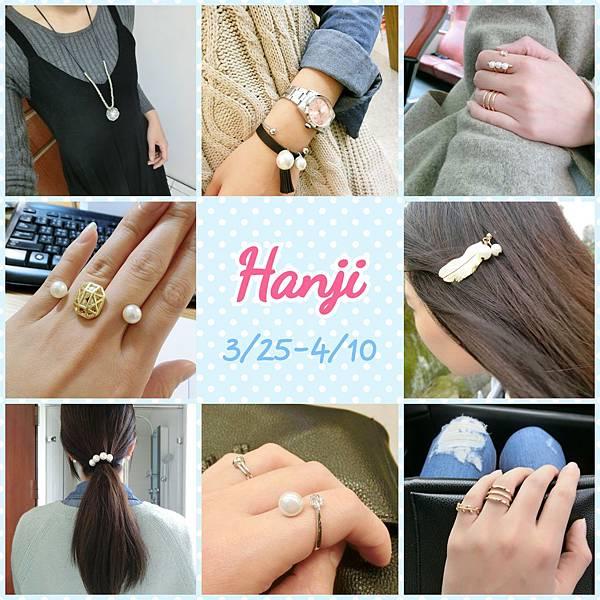 16-03-23-23-48-36-270_deco.jpg