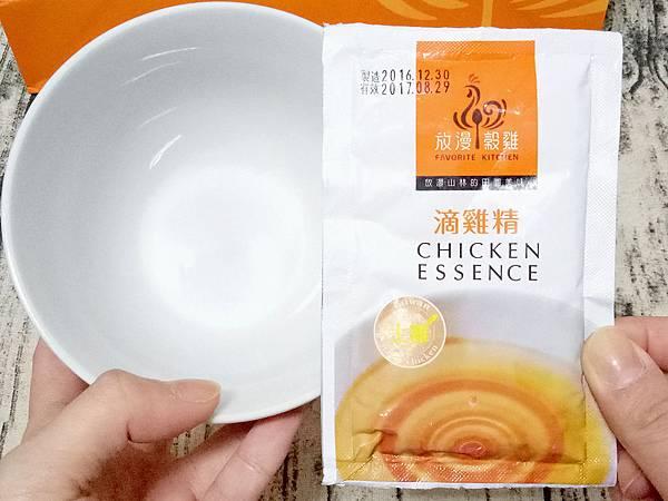 【保健】 我的體力補充來源~放漫骨雞.不加一滴水的滴雞精