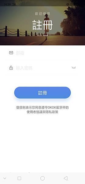 Screenshot_2019-04-27-14-39-23-57.jpg