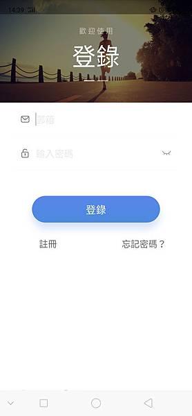 Screenshot_2019-04-27-14-39-00-69.jpg