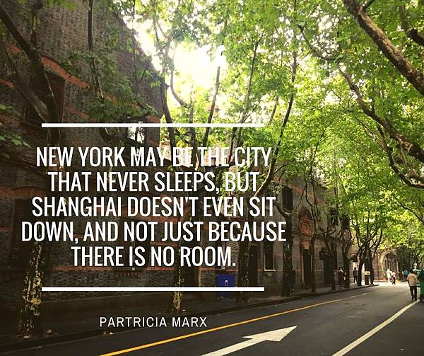 quote shanghai new york.jpg