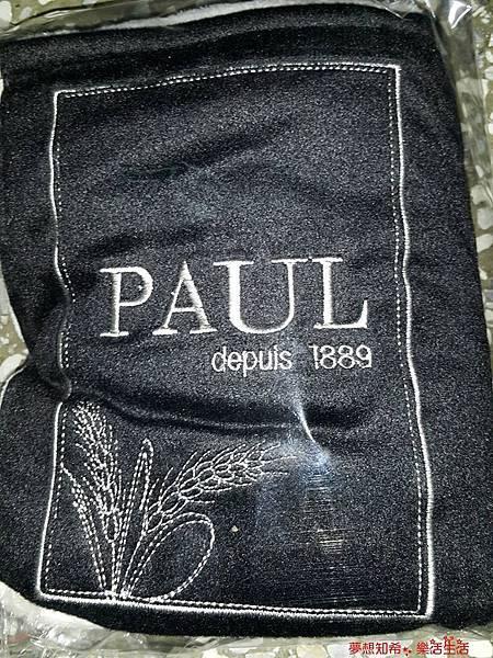 PAUL9
