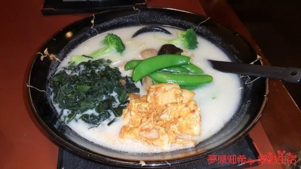 釜喜屋日式拉麵2