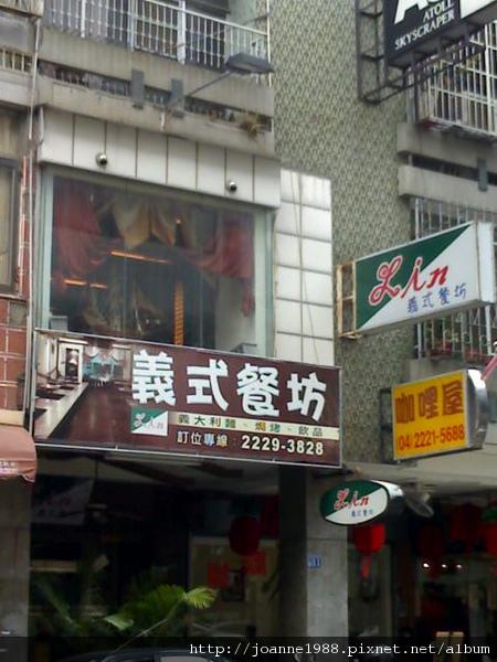 台中/西區-義式餐坊