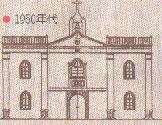 church_1950-1