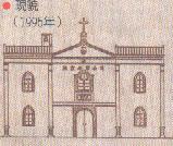 church_1995-1