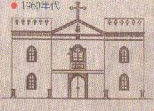 church_1960-1