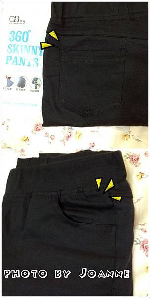 skinny pants--OB