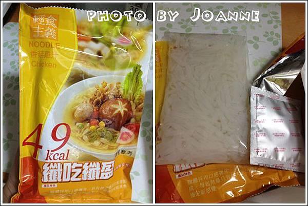 遠東生技麵