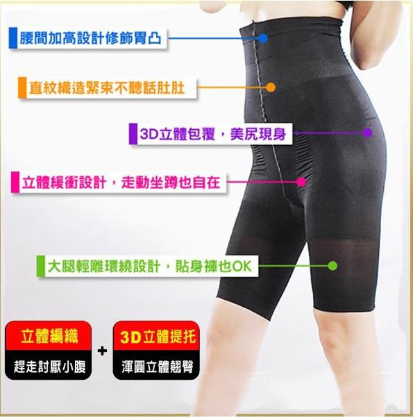 ViViANA 立即顯瘦360D 聖杯級束身褲1