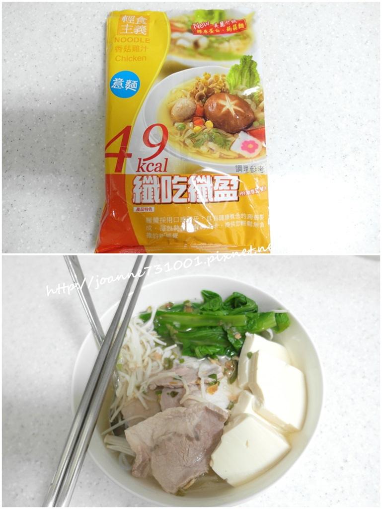 香菇雞汁1