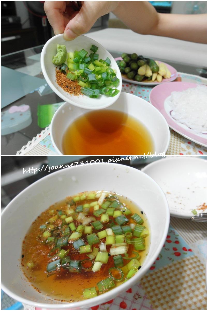 日式涼麵1