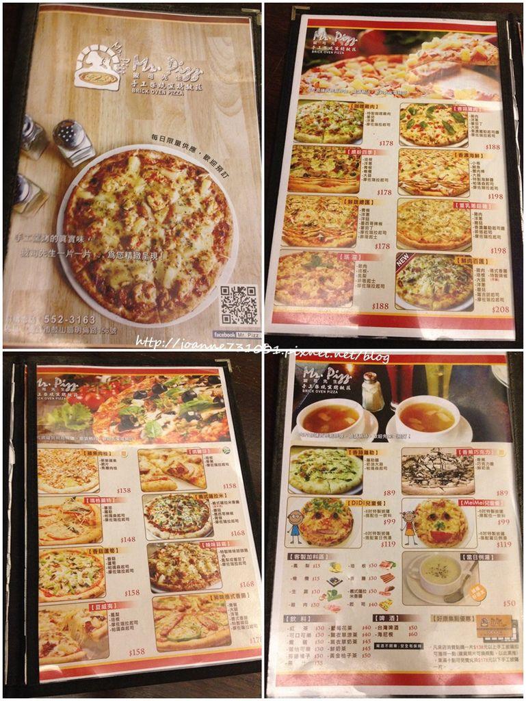 Mr.pizza 1