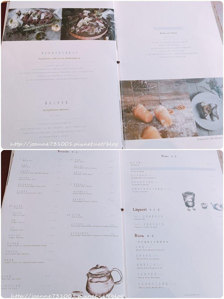 venti menu 4