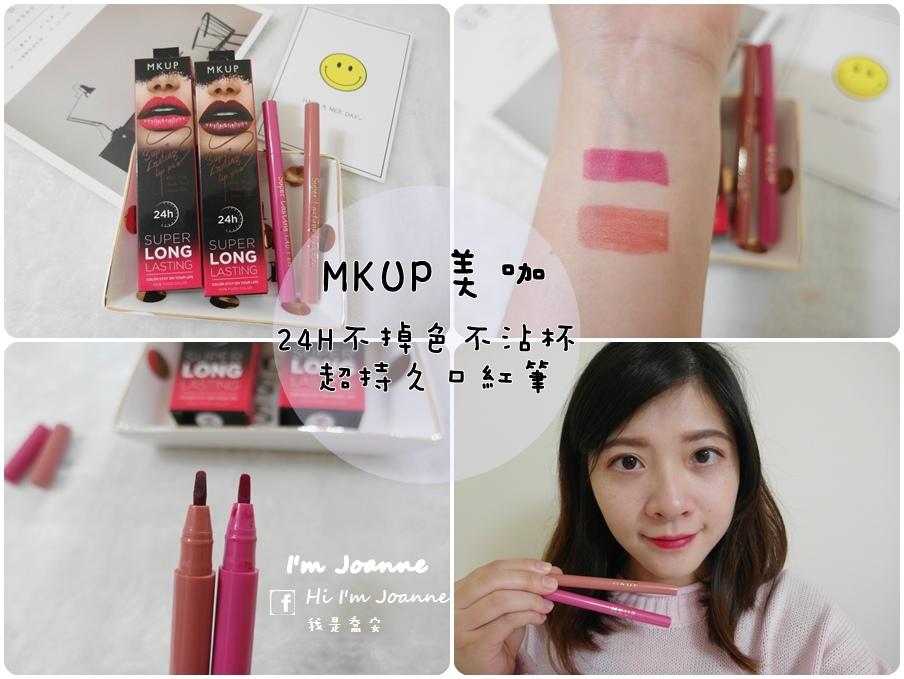 MKUP-2