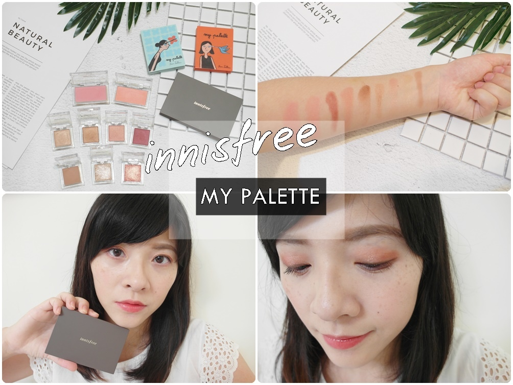 innisfree my palette cover.jpg