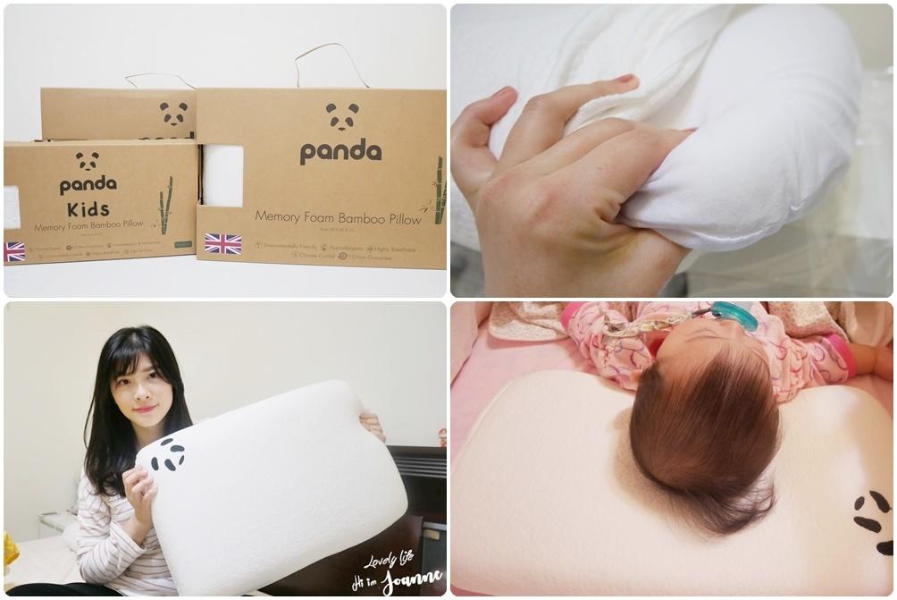 panda pillow.jpg