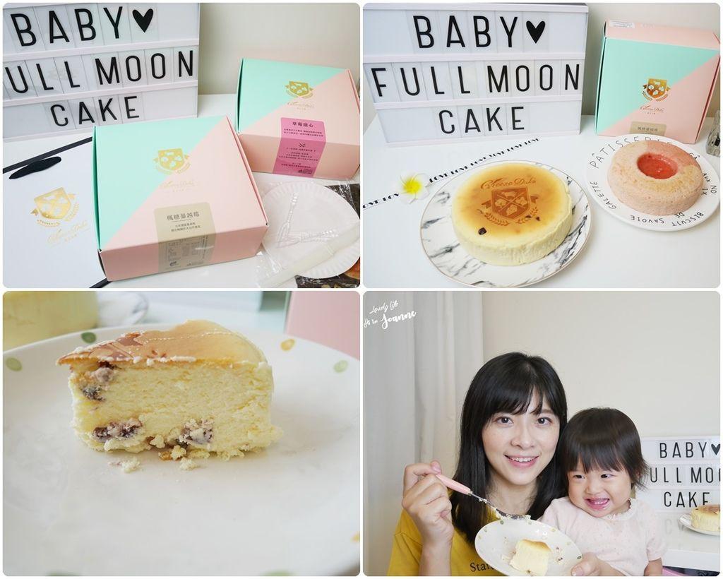 起士公爵乳酪CAKE.jpg