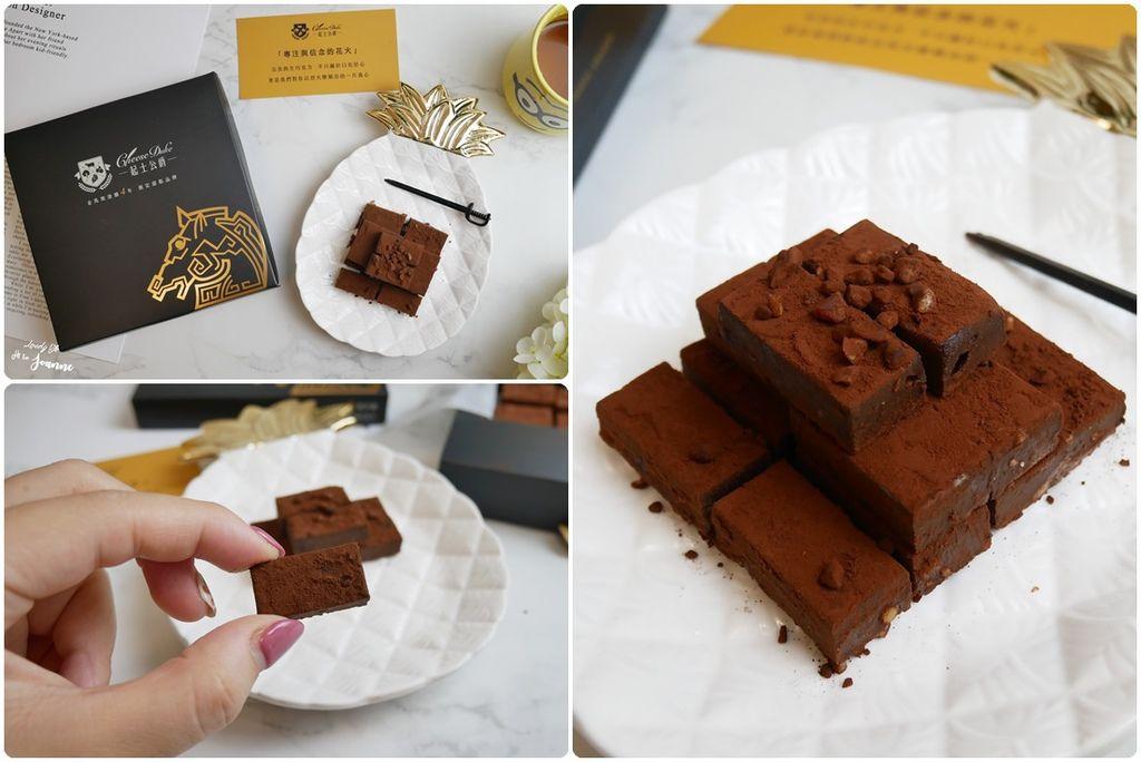 起士公爵流金巧克力-1.jpg