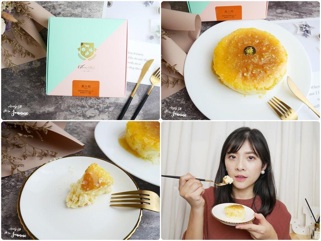 美人柑乳酪蛋糕.jpg