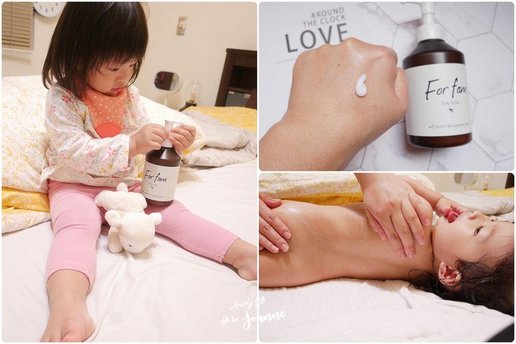 for fam body lotion-1.jpg