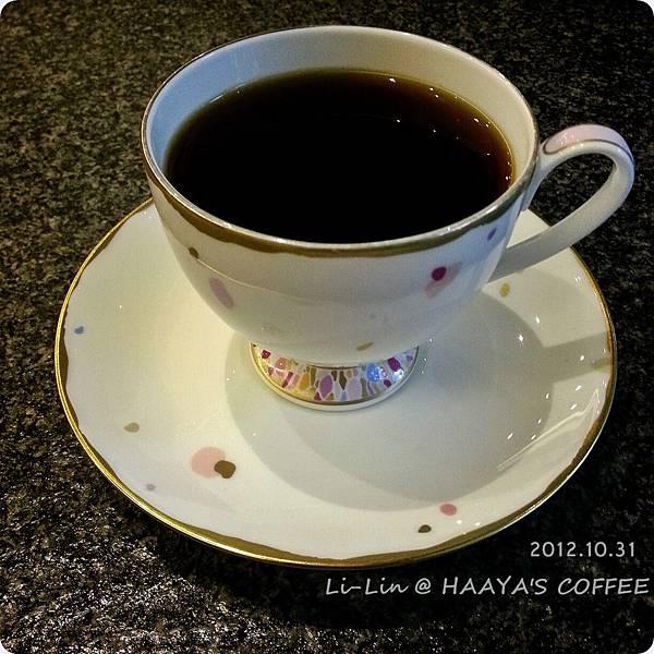 2012-10-31-14-07-04_deco