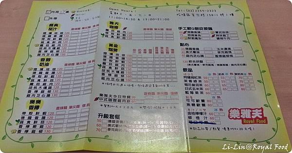 C360_2012-12-21-11-49-37