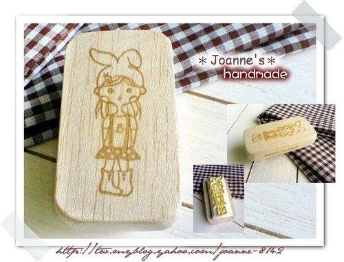 橡皮章J07-兔子妹妹*joanne樂活手作章.jpg