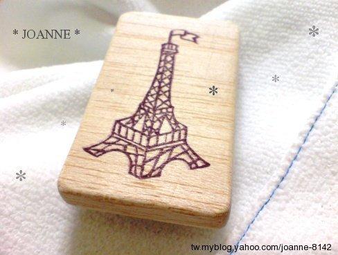 橡皮章J08-巴黎鐵塔*joanne樂活手作章.jpg
