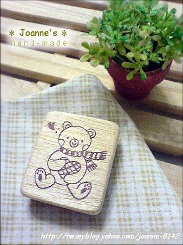 橡皮章J12-熊寶寶章*joanne樂活手作章.jpg