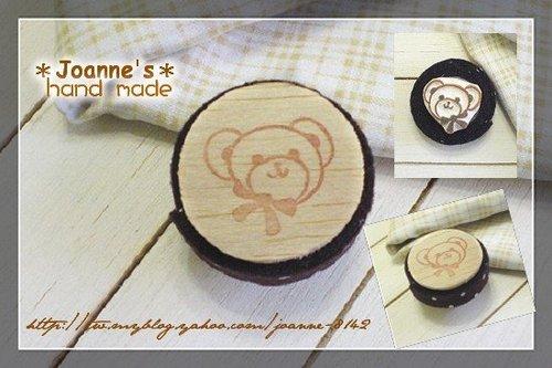橡皮章J30-微笑小熊*joanne樂活手作章.jpg