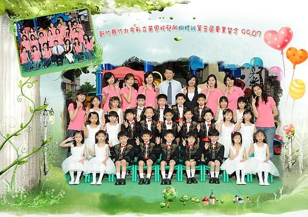 B-002蝴蝶.jpg