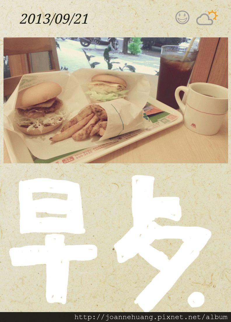 喬安生活小事2013 Sept._20.jpg