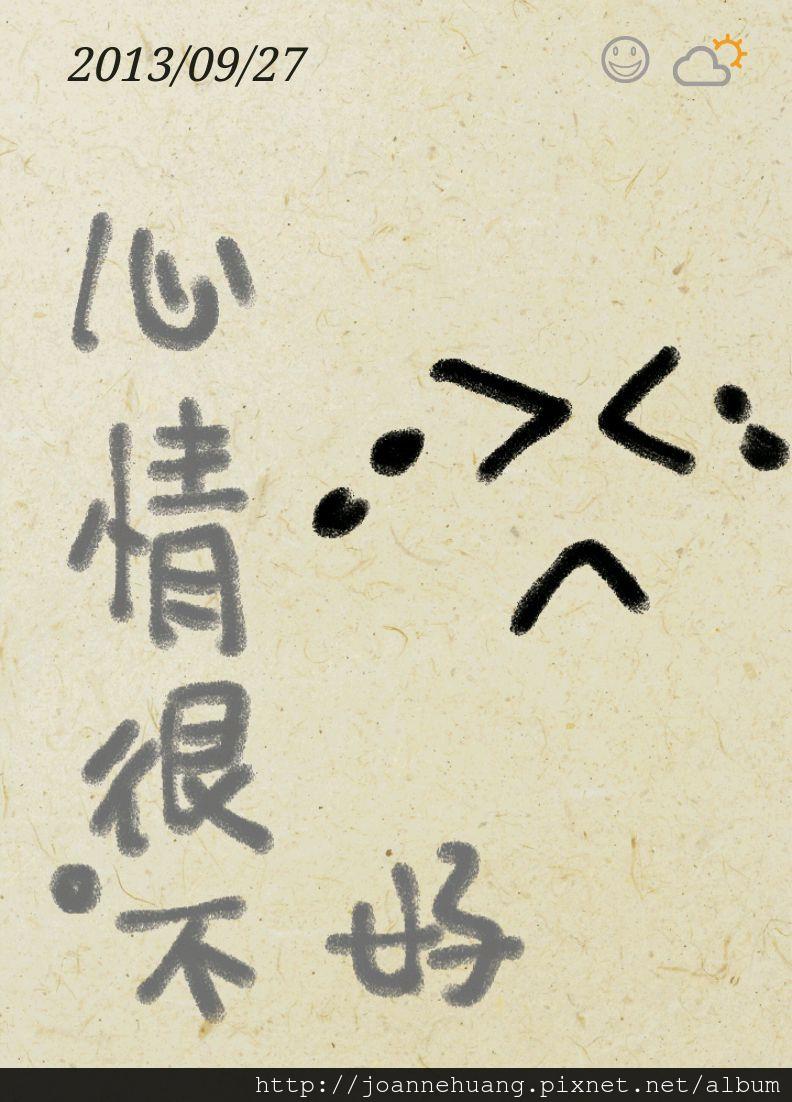 喬安生活小事2013 Sept._24.jpg