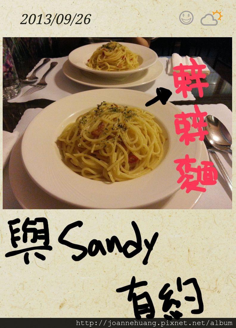 喬安生活小事2013 Sept._23.jpg