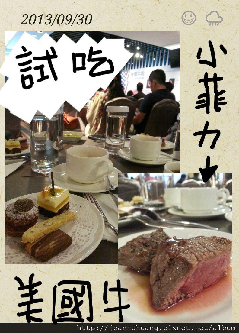 喬安生活小事2013 Sept._27.jpg