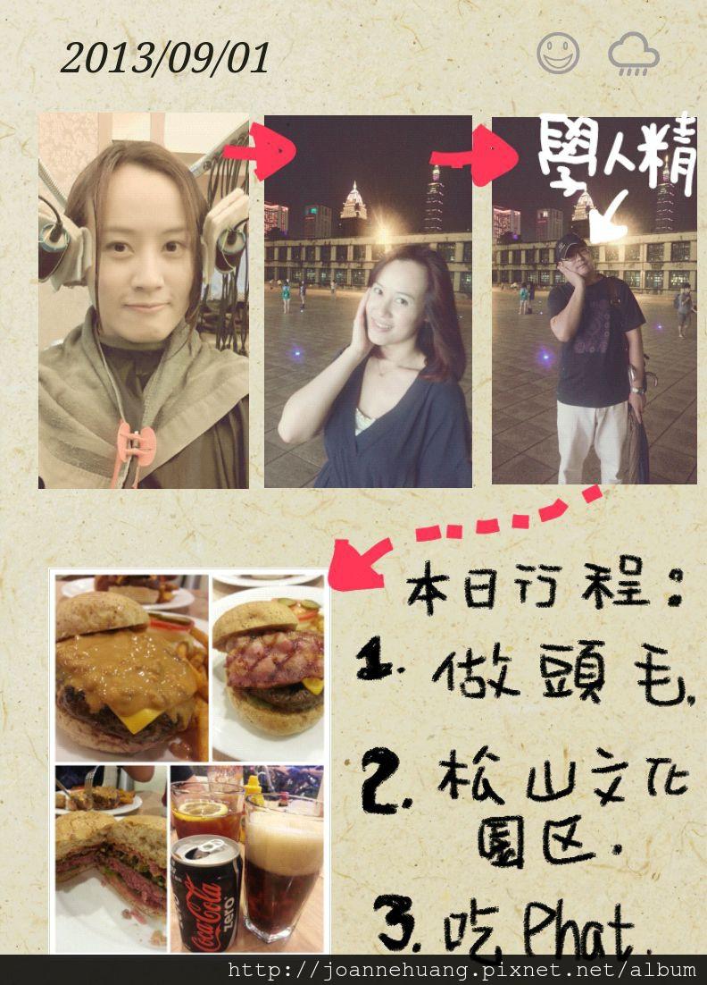喬安生活小事2013 Sept._01.jpg